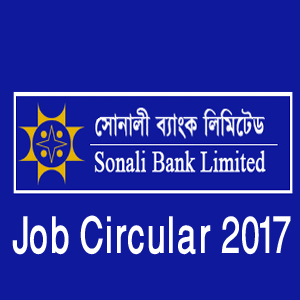Sonali Bank Job Circular 2017-Exam Date & Exam Result