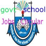 Govt High School Jobs Circular 2016 Secondary Education Sector