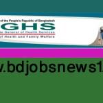 DGHS MBBS BDS Admission MCQ Exam Result 2016 www.dghs.gov.bd