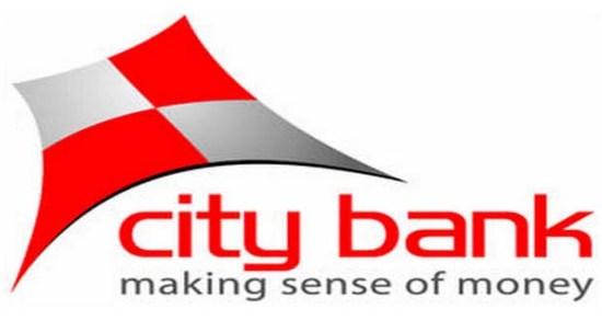 City Bank Job Circular 2017