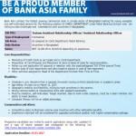 Bank Asia Jobs Circular 2017 Assistant Relationship Officer