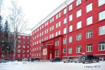 Nizhny Novgorod State Technical University