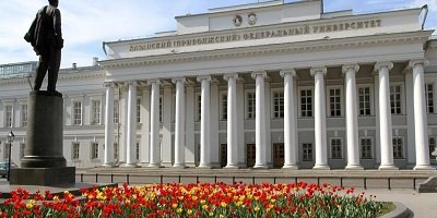 Kazan federal university photo