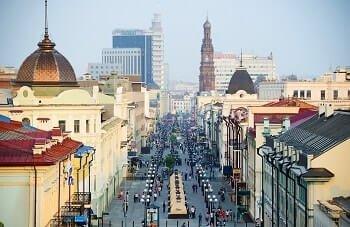 City of Russia Kazan