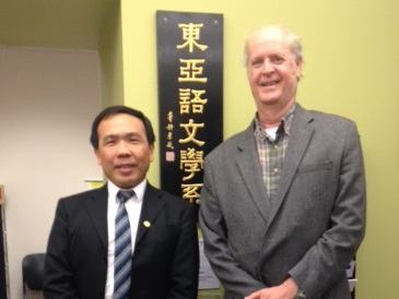 Visit Ohio State University Prof. Mark Bender, Dept. of East Asia Languages and Literatures