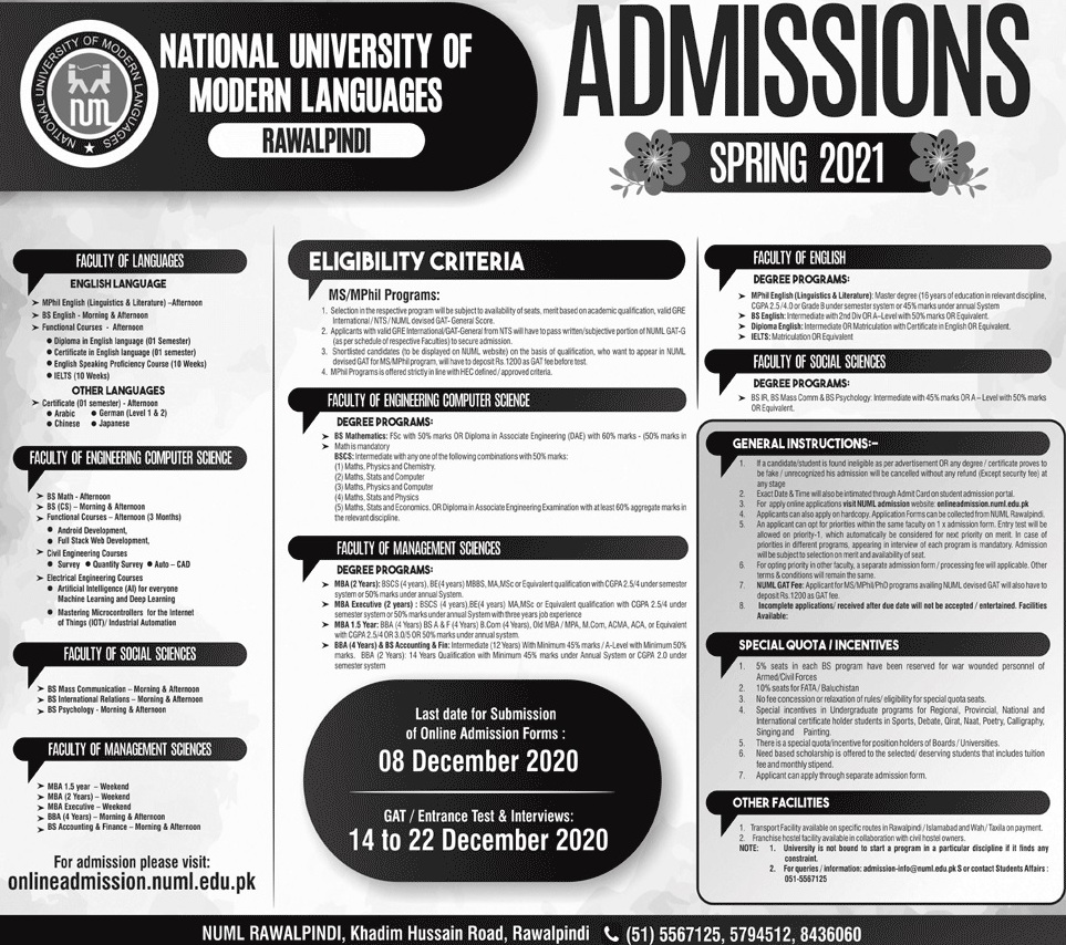 admission announcement of National University Of Modern Languages, Rawalpindi Campus