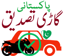com.pakistanvehicleverification.verifyallvehicles