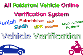 All-Pakistani-Vehicles-Online-Verification-System-fi