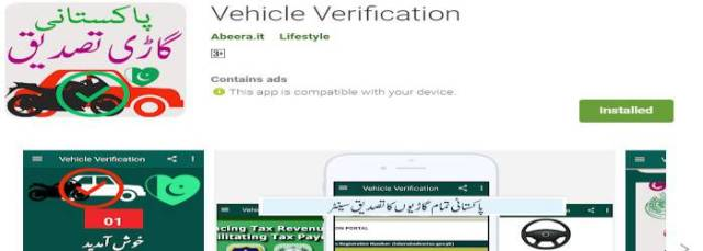 Download Vehicle Verification Best Android Application