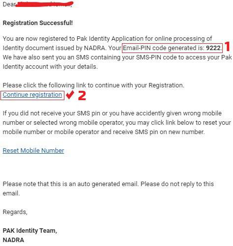 Email verification for NADRA Registration for CNIC Application Step 4