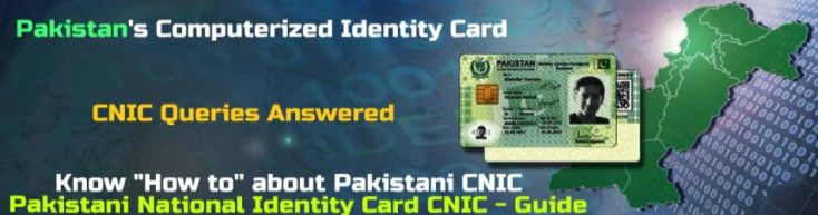 Pakistani National Identity Card CNIC Online Services Guide