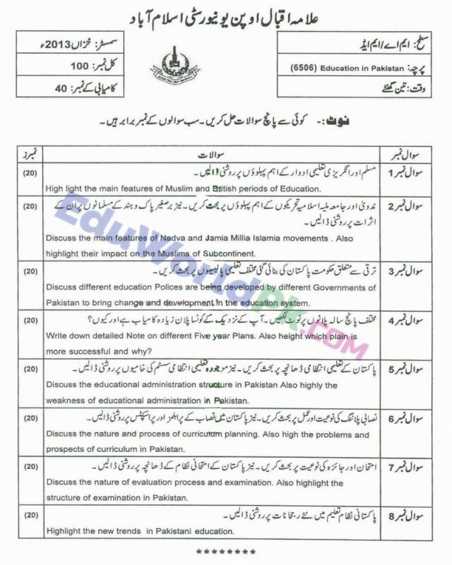 AIOU-MEd-Code-6506-Past-Papers-Autumn-2013