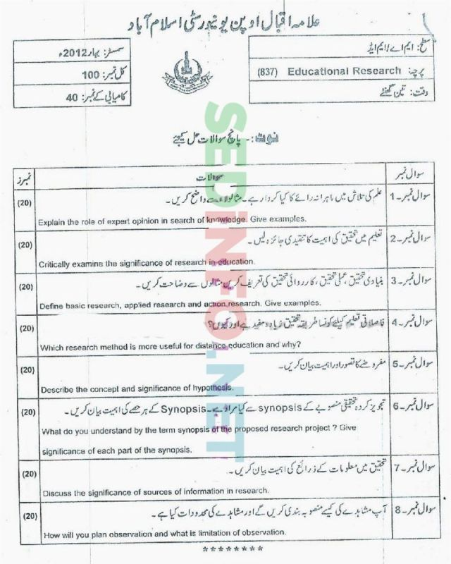 AIOU-MEd-Code-837-Past-Papers-Spring-2012