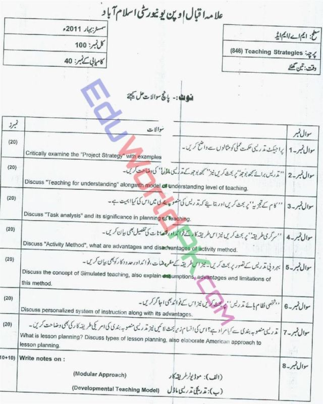 AIOU-MEd-Code-846-Past-Papers-Spring-2011