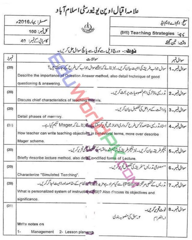 AIOU-MEd-Code-846-Past-Papers-Spring-2016