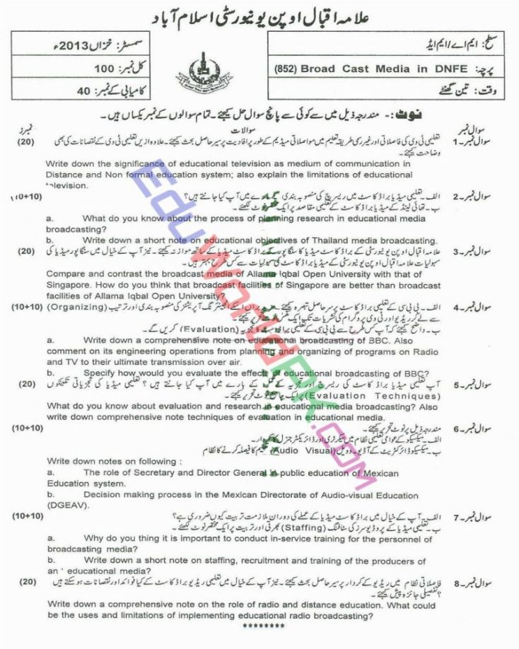AIOU-MEd-Code-852-Past-Papers-Autumn-2013