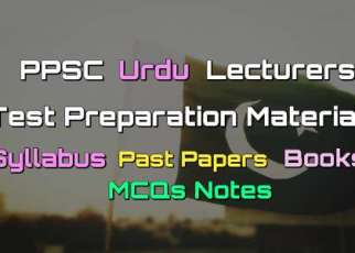 PPSC Urdu Lecturers Past Papers - Books - MCQs Notes fi
