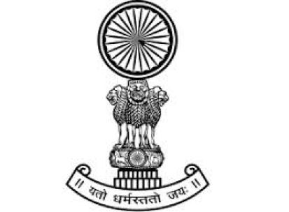 Allahabad High Court Law Clerk Recruitment 2019