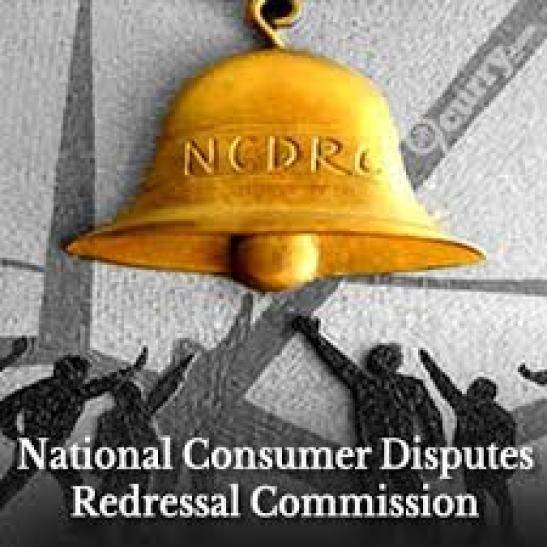 NCDRC Jobs 2019