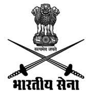 Shimla HP Army Recruitment Rally