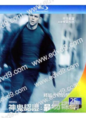 神鬼認證:最後通牒3/諜影重重3(25G藍光)DVD,神鬼認證:最後通牒3/諜影重重3(25G藍光)劇情在線看,神鬼認證 ...