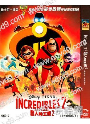 超人特攻隊2DVD。超人特攻隊2劇情在線看。超人特攻隊2線上看。易碟網高清DVD專賣店