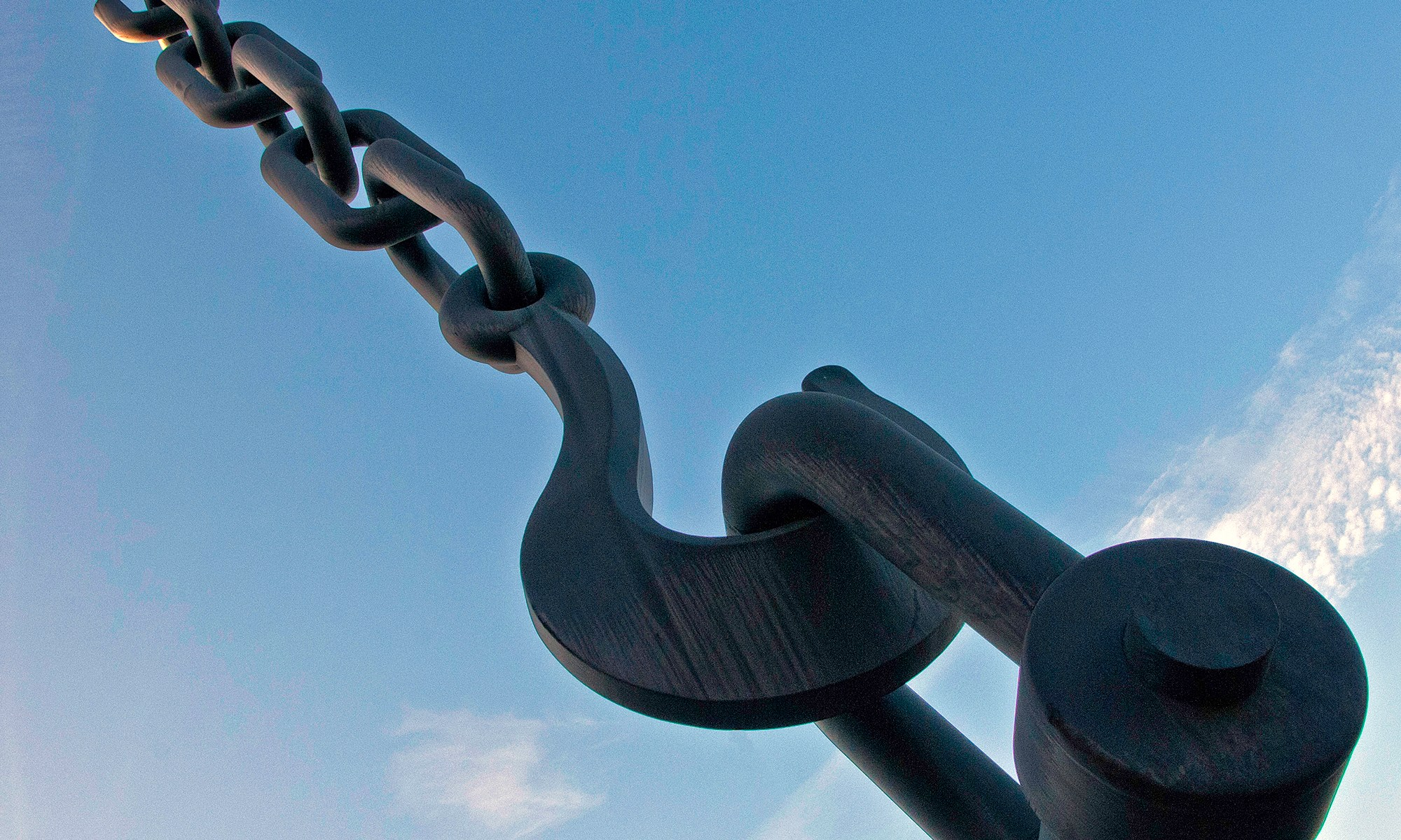 Chain at Trafford Park