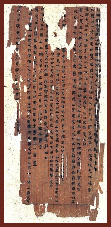 【易經543】談易經的卦序與卦名問題--從帛書本談起 | 易學網