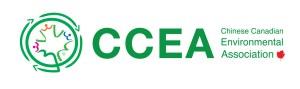 ccea-logo-horizontal-copyright