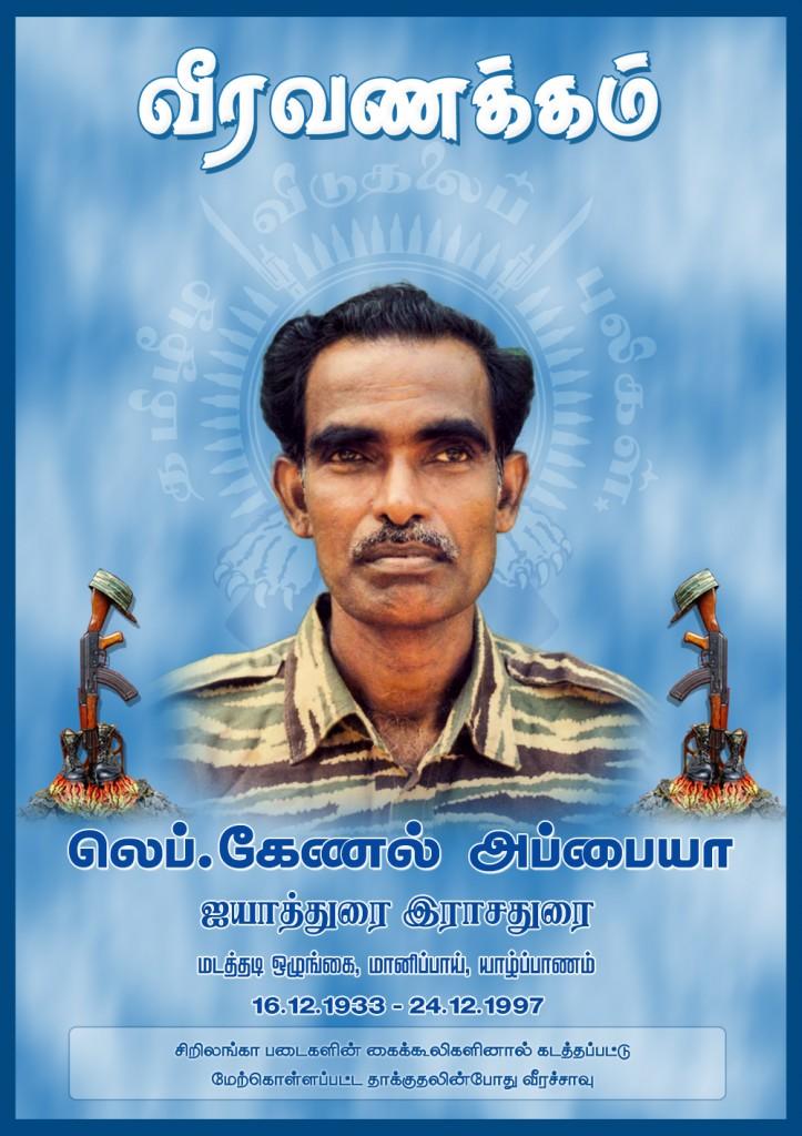 Lt.Col. Appaiya