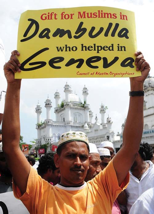 Sri Lankan Muslims take part in a protes