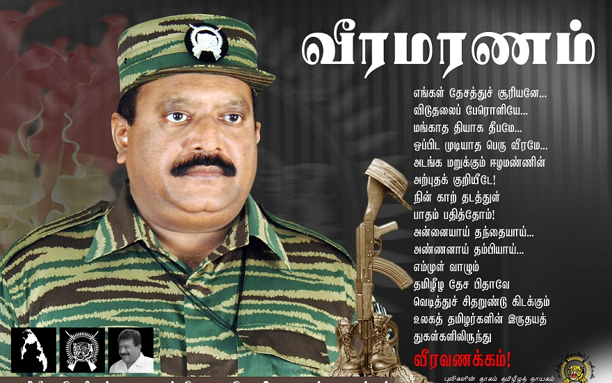leader-Prabakaran-tribute 2