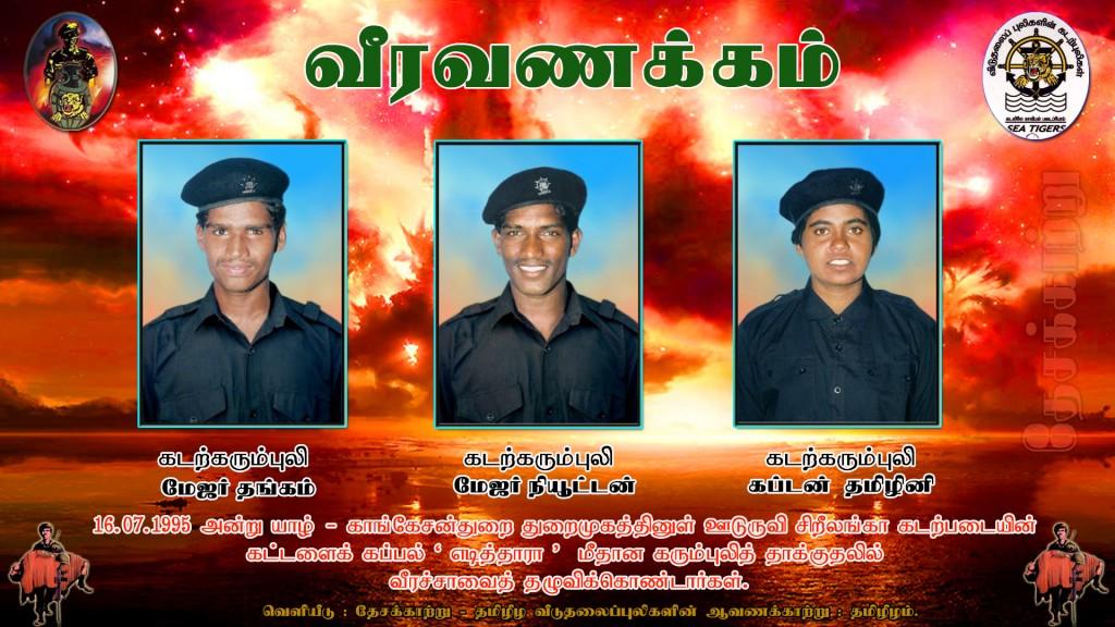 Kaangkesan-Thurai-Attack