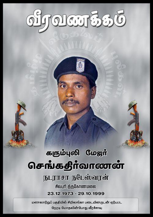 Major Senkathirvaanan