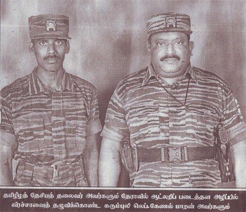 Thalaivar Black Tigers 1