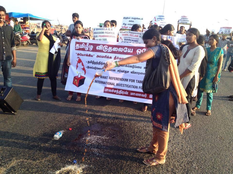 tamilnadu women protest
