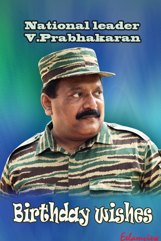 prabakaran birthday wishes 60
