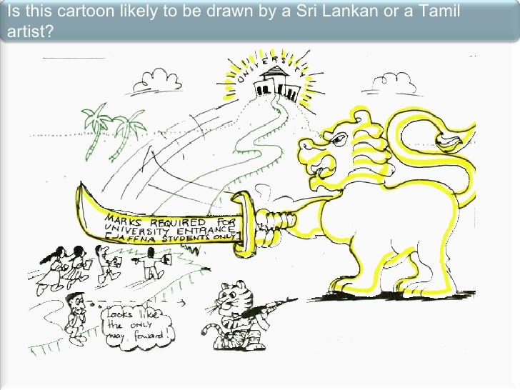 Cartoon-uni-admissions-srilanka