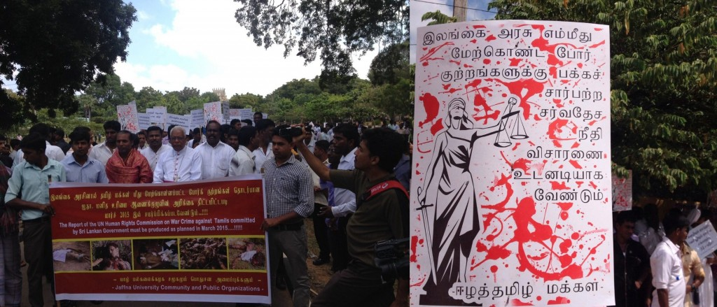 jaffna protest 2015