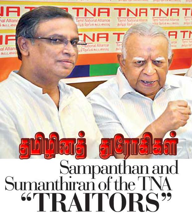 sampanthan_sumanthiran traitors