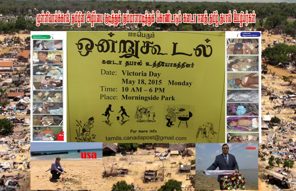 canadapost tamil genocide party
