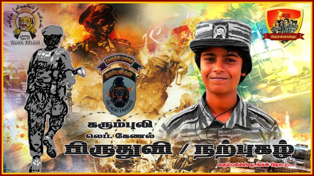 Bt Lt Col Piruthuvi 2