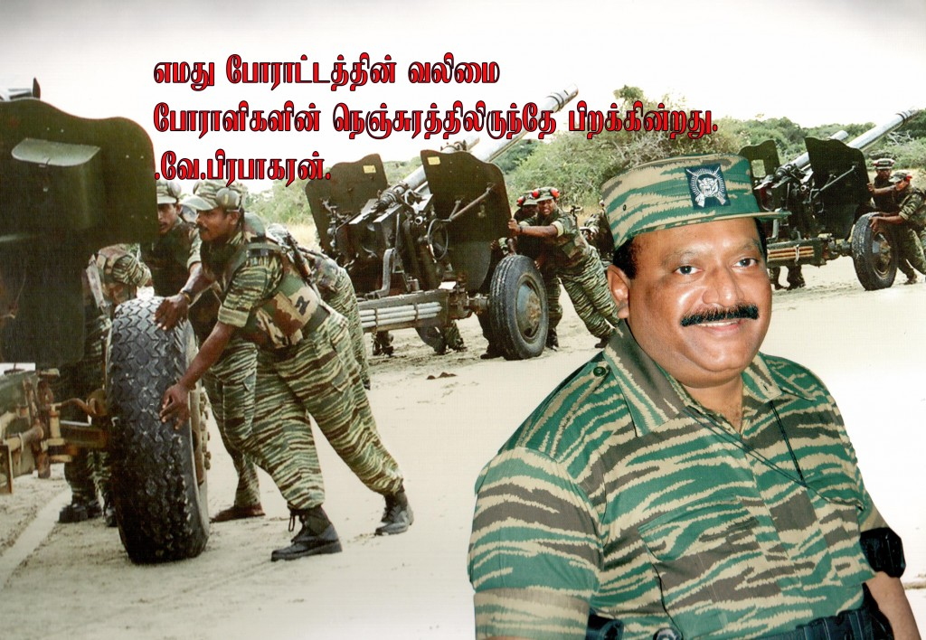 prabakaran quotes strength