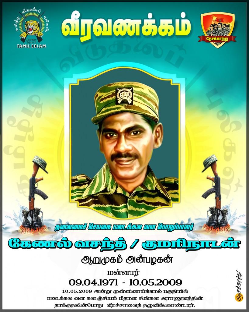 Col Vasanthan 2