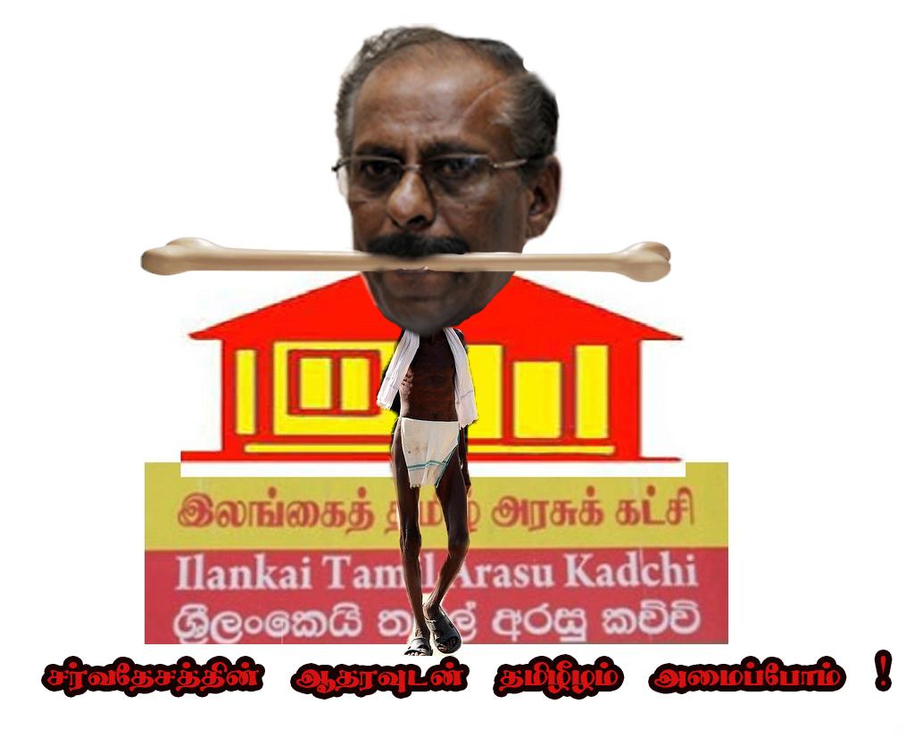 Mavai senathirajah tamil arasu kadchi