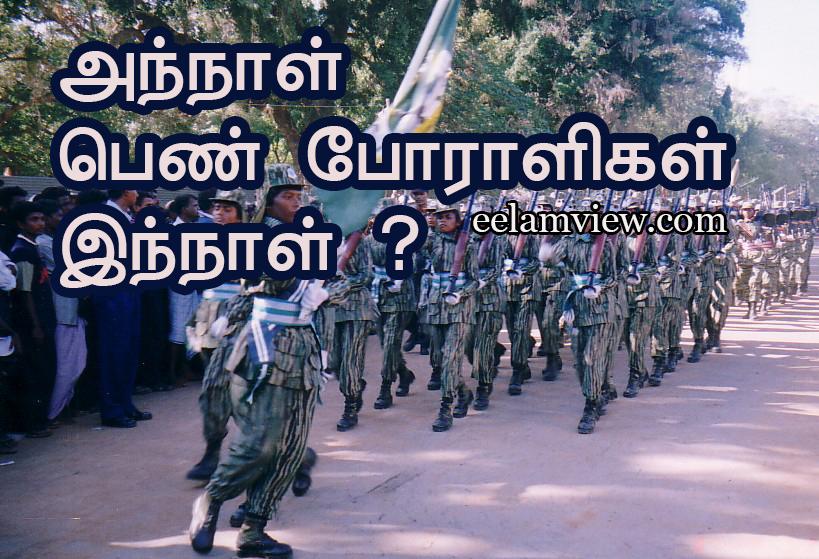 LTTE Women_at_war