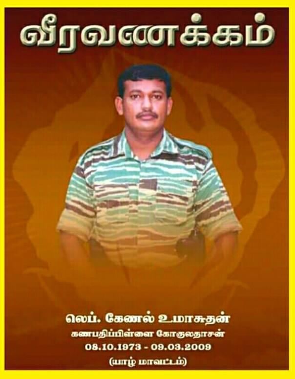 Lt Col Umasuthan