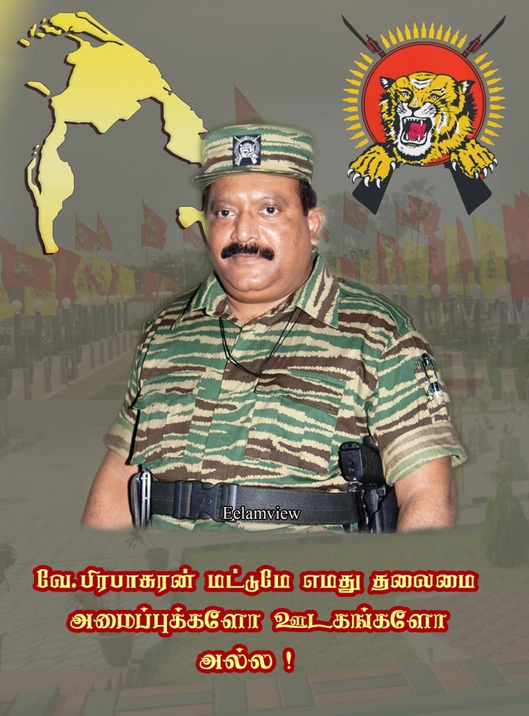 TamilEelam leader