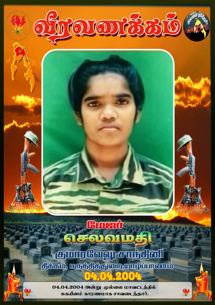 Maj Selvamathi