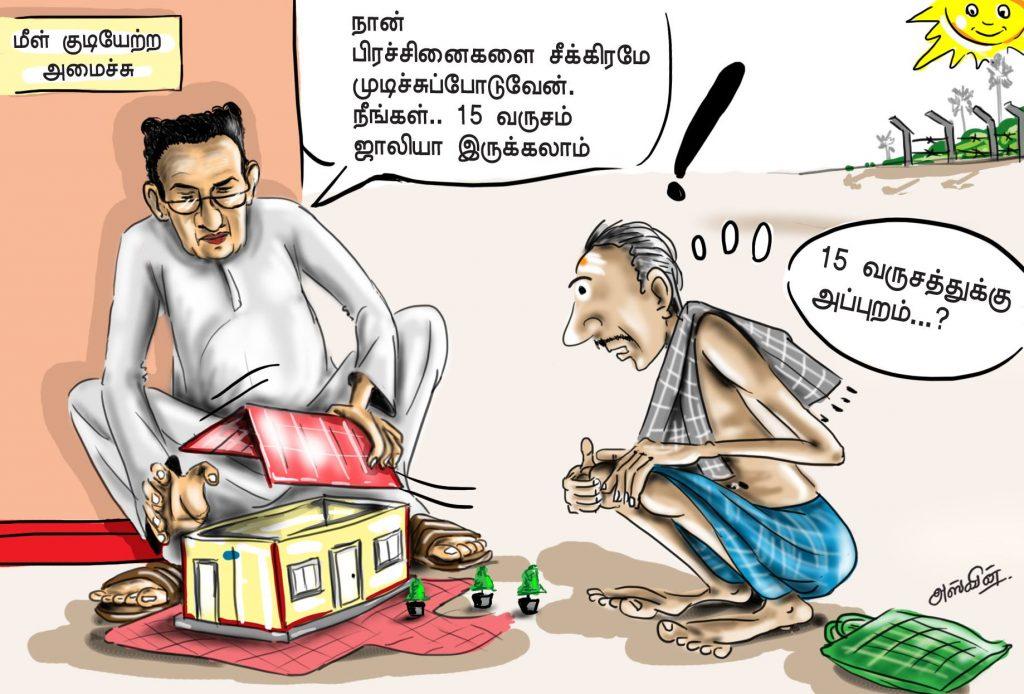 lanka tamils